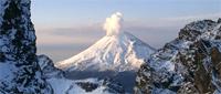 Ahora las formaciones de glaciares son mayores a los 5 000 metros sobre el nivel del mar.