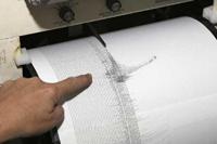 Un sismo de 8.2 en la escala de Richter sacudió parte del territorio mexicano la noche del jueves 7 de septiembre de 2017. El epicentro se registró frente a las costas del estado de Chiapas, informó el SSN.