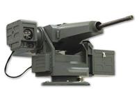 Imagen de Super aEgis II, una torreta automatizada capaz de identificar y disparar contra un objetivo humano a una distancia de tres kilómetros