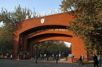 Existen numerosas oportunidades sobre movilidad académica y estudiantil entre China y México, pero falta fomento y promoción de programas de intercambio para que estudiantes e investigadores creen lazos más fuertes de investigación con sus contrapartes chinas, coincidieron académicos de ambos países en una mesa de trabajo realizada en la AMC.