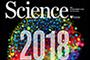 Portada Science, 21 de diciembre, 2018.